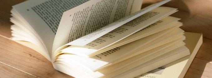 Книги говорят