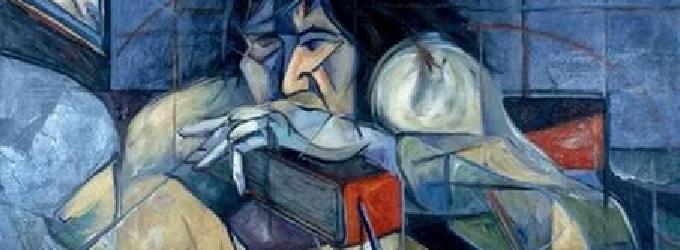 Лихорадка стихотворчества