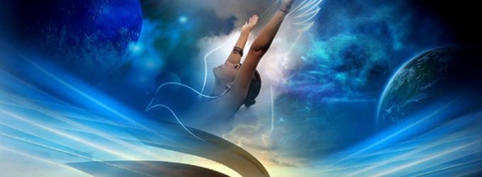 Как крылья синие несут!
