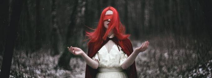 Я несу внутри свет - истина, откровение, цель