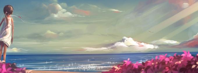 Одиночества Остров