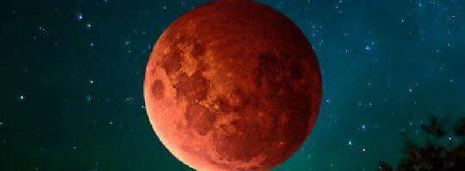 Кроваво-красная луна - страдание