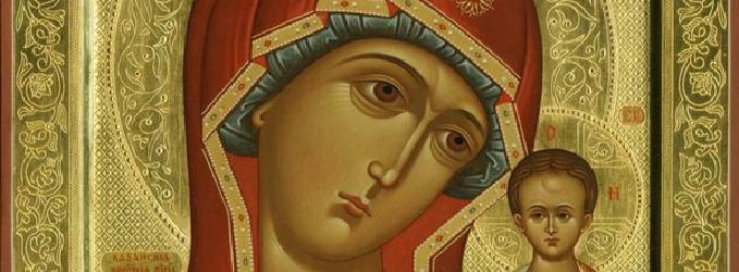 Красная звезда - молитва, моя молитва, молитвы, богородица