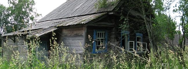 Забытый дом.
