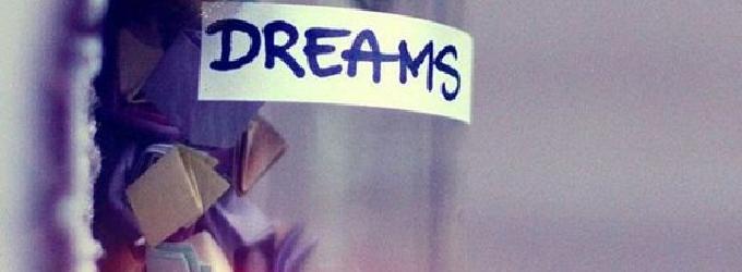 Почему бы не мечтать