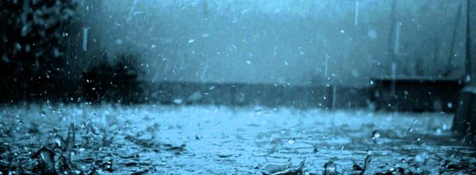 Дождю