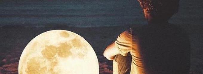 Зверь - луна, нежность, лирика, о любви