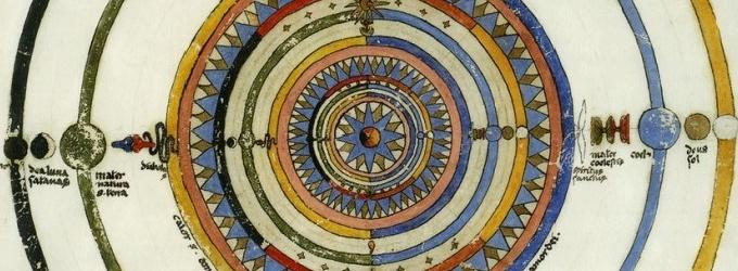 Песнь кругу - круг