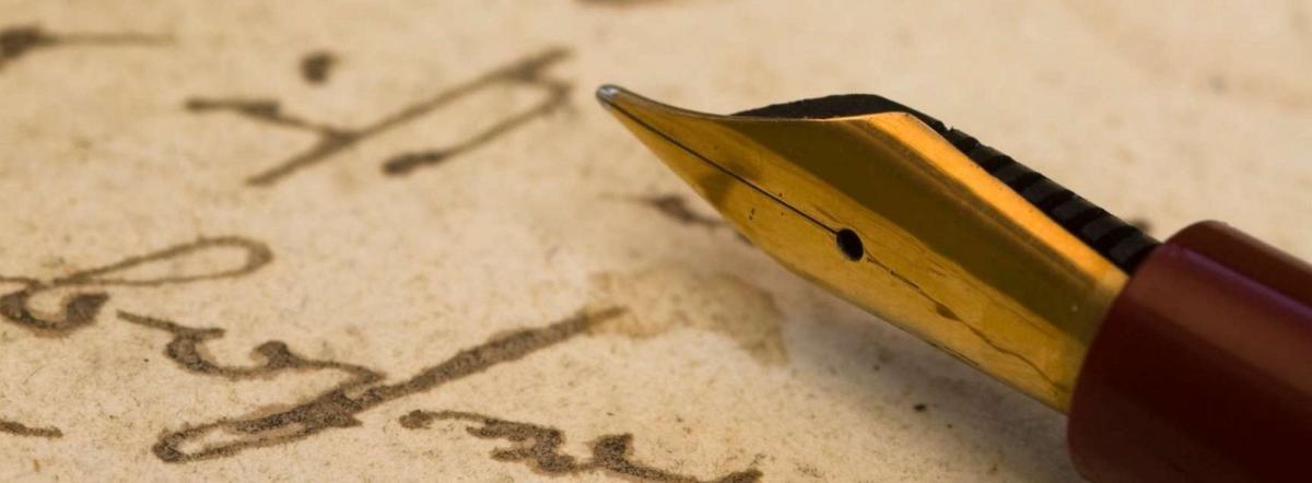 Открытое письмо - симонов, стихи о войне, стихи симонова