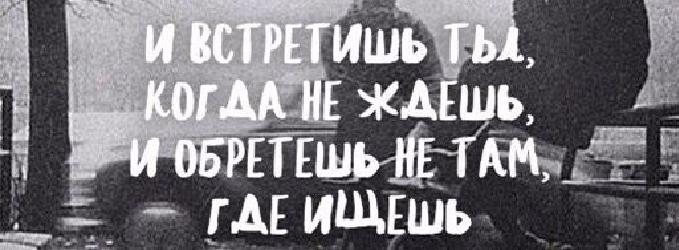 КАК ЛЕГЕНДА