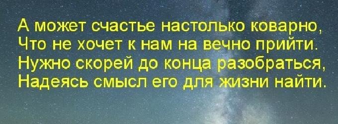 СУЕТА СУЕТ