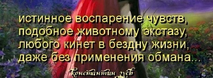 НЕ ТРОГАЙ ДУШУ романс