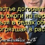 МАРТ ПОКИДАЮТ АФОРИЗМЫ