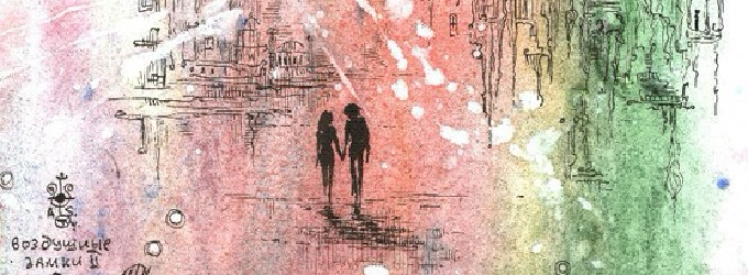 блаженны ищущие дорогу - поэты