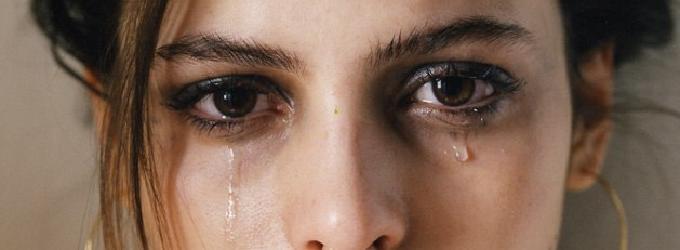 Я люблю когда ты плачешь
