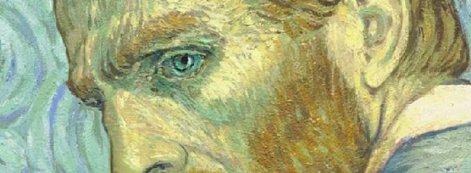 Винсент — к Тео - диптих,винсент,вангог,письмо