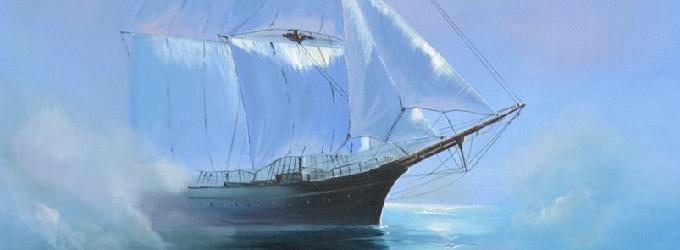 Парящий фрегат