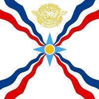 Ассирийские сказки