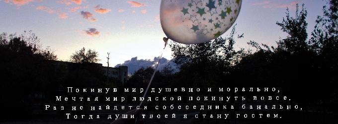 Тогда души твоей я стану гостем - лирика, любовнаялирика, философскаялирика
