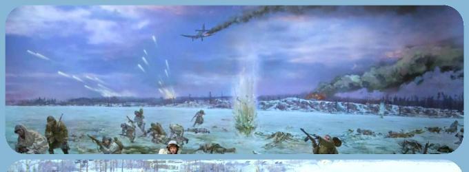 Это Война. Блокада Ленинграда.