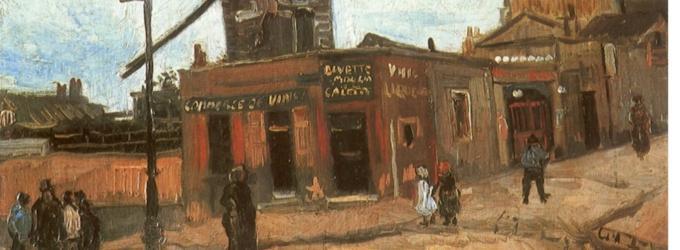 Винсент Ван Гог. Ветряная мельница на Монмартре.