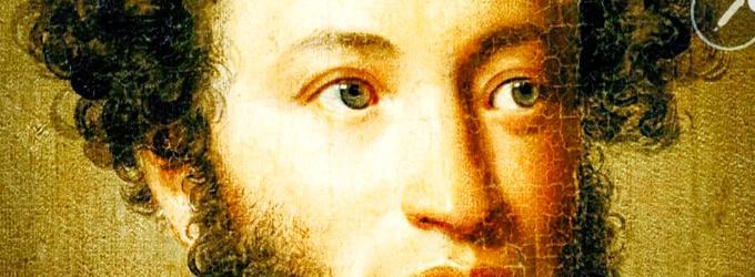 К портрету Пушкина