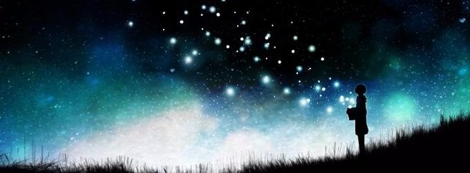 Вечерние звёзды