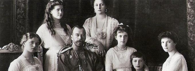 Последний день Романовых