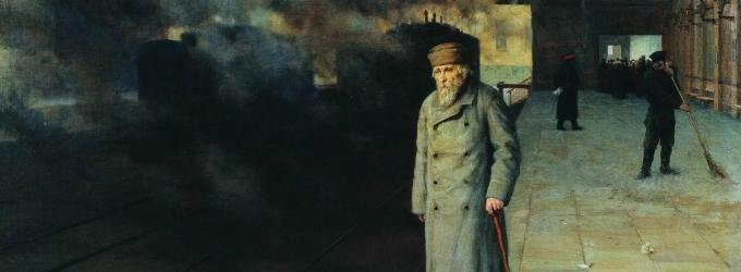 Под впечатлением от картины Н.А. Ярошенко «Проводил» (1891)