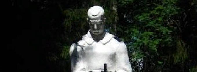 Монументу неизвестного солдата