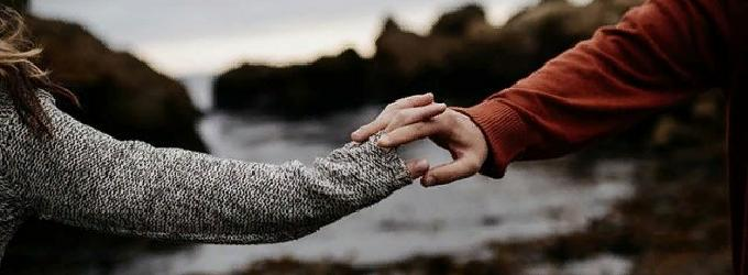 От моей до твоей руки