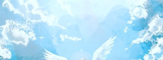 Альбатрос по имени Леки глава 1