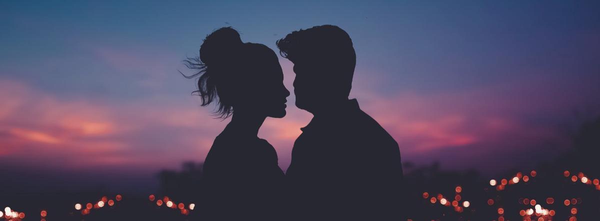 Баллада о Любви