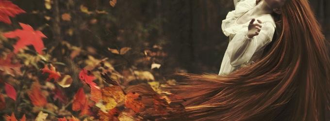 У  Осени своё начало