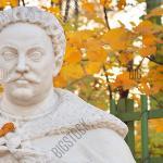 Королевская осень