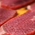 Рыжее мясо