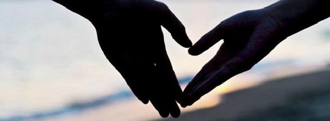 Кто способен любить, не зная?