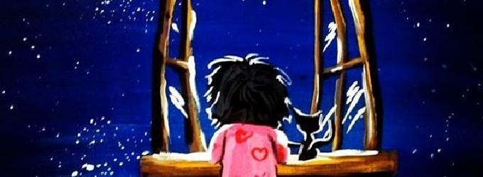 Звездная ночь - лирика