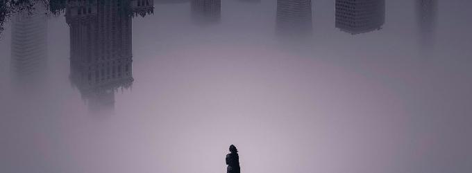 Серый город