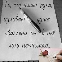Екатерина Баланчук