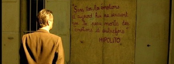 Эй Иполито!