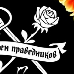 Четвертый_Подражая Калугину