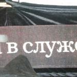 Пятый_Подражая Калугину