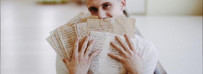 «Жизнь на бумаге»
