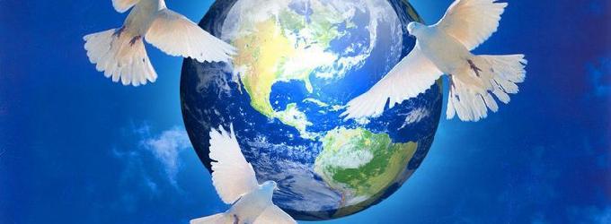 Мир во всём Мире!