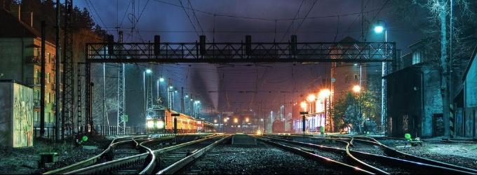 Новый город зелёный вокзал