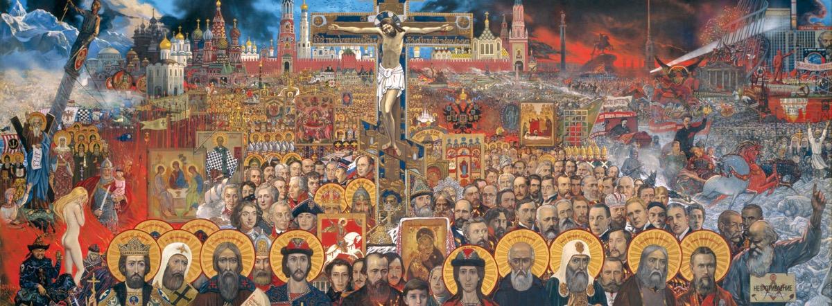 Русь Святая!!! - православие, христос, россия, родина, русьсвятая
