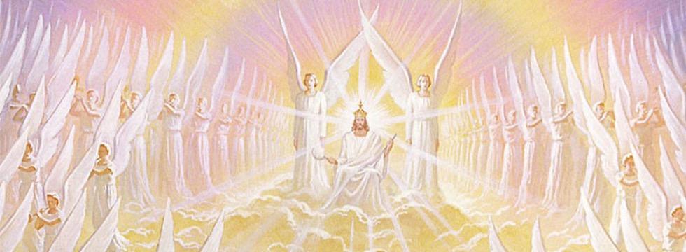 Идеологией Небесной...