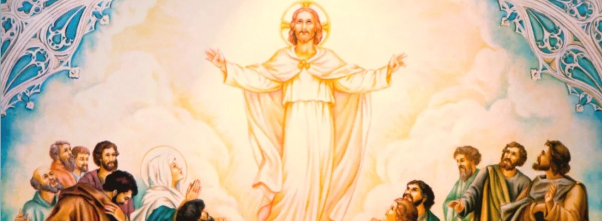 С Вознесением Христовым