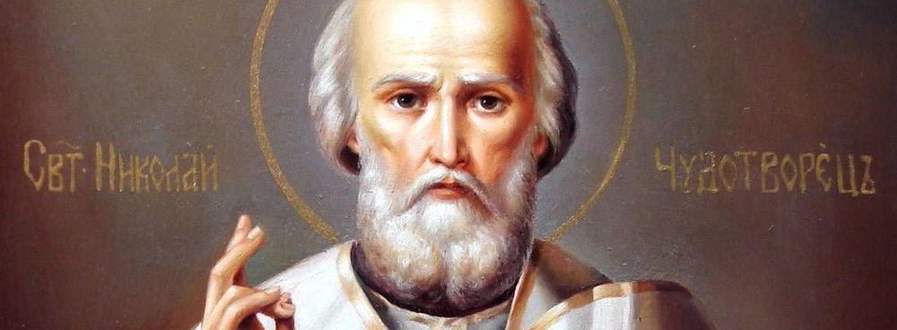 С Днём Рождения, отче Николай!…